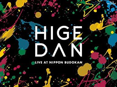 HIGEDAN LIVE AT NIPPON BUDOKAN